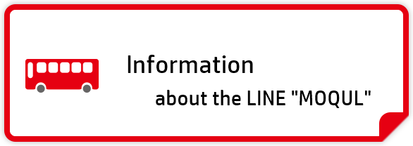 about LINE MOQUL