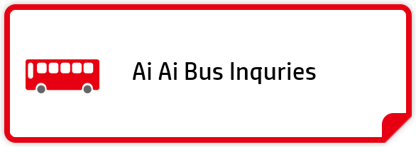 Ai Ai Bus Inquries